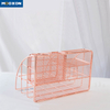 Creative Pen Holder Desktop Organizer Storage Basket Metal Stationery Storage Holder Rack