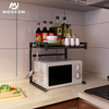 2 Tiers Kitchen Storage Metal Holder Retractable Standing Microwave Oven Rack