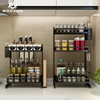 2/3 Tier Stainless Steel Kitchen Storage Shelf Standing Type Organizer Jar Holder Spice Rack